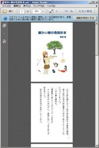 08_PDF