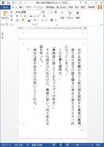 04_本文